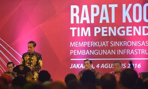 Sukses Kembangkan Aplikasi di Daerah, Gamatechno Dan Bank Indonesia Garap PIHPS Nasional